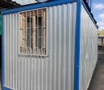 Решетки или ставни на окна