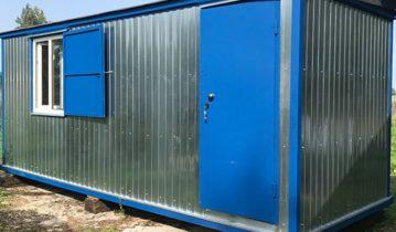 Бытовка с синей дверью